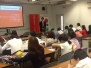 大学でのビジネス講座