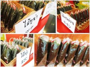 ข้าวปั้นญี่ปุ่น(Onigiri)