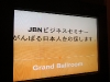 1_jbnsignboard1f