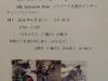 2014-05-20-09-27-05_0